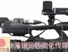 无锡元艺文化传媒租赁摄影摄像机