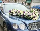 广东租豪华轿车多少钱一天?广东珠海租兰博基尼展示