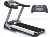 健身器材跑步机 专业商用 跑步机 时尚跑步机 健身器材