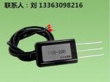 邯郸 土壤水分测量仪FDS-100 土壤水分传感器厂家