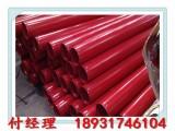 中国内外涂塑复合钢管