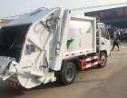 福州垃圾车生产厂家价格多少钱
