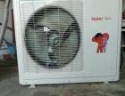 3p海尔空调