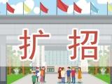 云南省还有没有口腔医学临床医学中医学的扩招呢