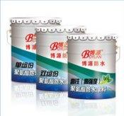 单组份聚氨酯防水涂料批发_优惠的单组份聚氨酯防水涂料大量出售