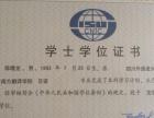 日语入门初中级一对一授课(都江堰市)