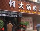 株洲攸县建设路 酒楼餐饮 商业街卖场