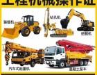 郴州叉车 铲车装载机 挖机考证