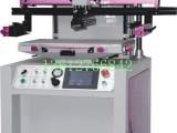 东莞二手丝印机转让/垂直半自动丝印机回收