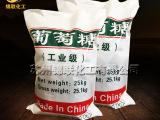 葡萄糖厂家直销 优级品25kg工业葡萄糖