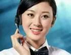 欢迎进入~衢州约克空调-(各点)售后服务总部电话