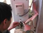 广州三菱空调维修,拆装,加雪种,中央空调清洗保养