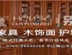 昆明晋宁县木饰面厂家 追求卓越品质创造幸福生活期待亲来电