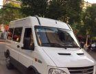 上海依维柯5人座面包车客货两用带车出租200元一天包车沪牌