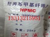 石家庄富强化工大量 生产羟丙基甲基纤维素 工业级优质纤维