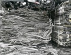 金阳新区回收电缆电线回收废铜废铁铝线回收不锈钢
