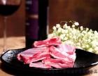 新疆美食-天山贡羊色即是香