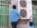 专业空调加氟加制冷剂维修移机包头地区快速上门