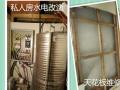 黄师傅二十年水电专修 柳州各城区上门服务