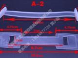 塑胶提手扣 塑胶提手图片 供应各种塑胶提手型号(A-2)