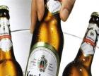 科隆啤酒 科隆啤酒诚邀加盟