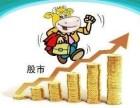 成都股票开户去哪儿好呢哪家证券公司比较好