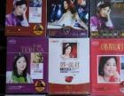 出售 邓丽君VCD、DVD、录音带、录音机
