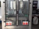 白酒灌装机酒水灌装设备山东白酒灌装生产线
