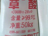 厂价供应净洗剂草酸 工业级原装99.5%