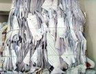 深圳机密文件销毁流程