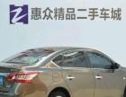日产 轩逸 2012款 1.6 CVT XL 豪华版家用大空间自