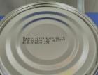 恒大咔哇熊新西兰进口婴幼儿配方奶粉2段200g1罐