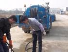 低价30分钟上门管道疏通 马桶水管维修 不通不收费