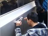 上海闵行开汽车锁配汽车钥匙遥控器24小时服务