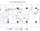 深圳布吉京南工业区高档装修办公室出租或者转让