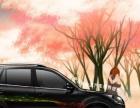 绿驰新能源整合营销加盟加盟 汽车租赁/买卖