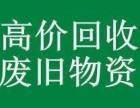 杭州工业设备回收.德清机械设备回收.湖州酒店物资回收