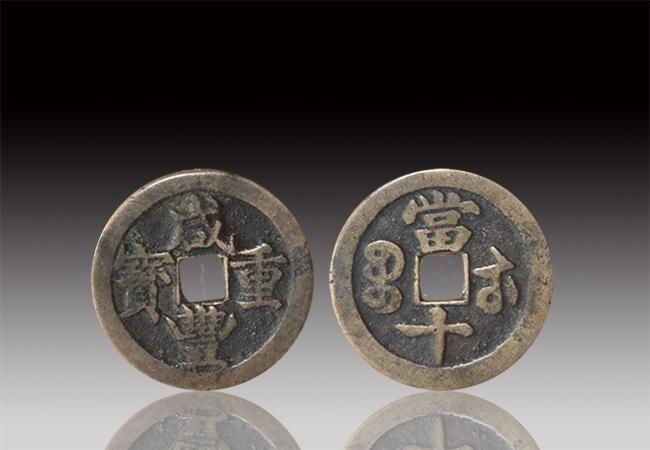 古钱币交易哪里能快速拿钱