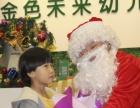桥西金色未来幼儿园圣诞浪漫过,招生进行中!