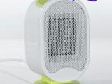 新款取暖器 迷你取暖器 学生暖风机 儿童取暖器 小型电暖器 专利