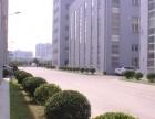 开发区两套厂房1300平米出租