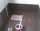 专业资深团队-承接外墙补漏、涂料粉刷、厕所补漏等