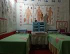 杜新国疼痛科中医针灸馆