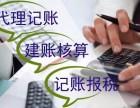 提供天河区办公室挂靠注册公司 虚拟地址挂靠办理营业执照