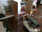 燕郊东方夏维夷清洗地暖电话是多少?地暖管道维修多少钱?
