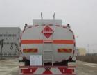 丽水大小吨位油罐车厂家直销(湖北楚胜专用汽车销售)