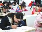 2017国考笔试培训考前冲刺班(国培教育)