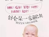 广州舒仑朵纸尿裤的内心世界
