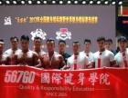 零基础健身教练培训567GO国际健身教练培训学校