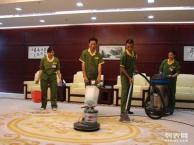 地毯香波高泡清洁剂专业清洗各种地毯沙发办公椅